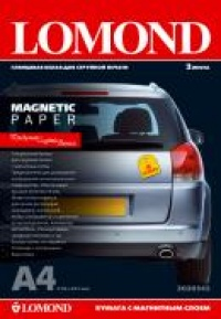 LOMOND Magnetic Paper, glossy