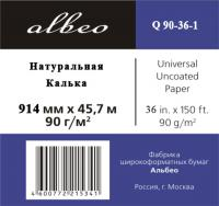 Albeo Калька Natural Tracing Paper, A0+, 914 мм, 90 г/кв.м, 45,7 м (Q90-36-1)