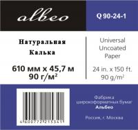 Albeo Калька Natural Tracing Paper, A1+, 610 мм, 90 г/кв.м, 45,7 м (Q90-24-1)