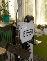 BOSTITCH SM-B25 StitchMaster
