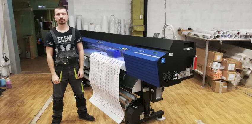 Roland VG2-640 в рекламной компании «Best Print»