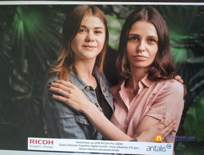 Новый взгляд на цифровую печать фотографий от компании Ricoh