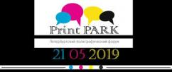 PrintPARK. Весна 2019