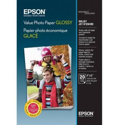 epson-value-glossy-photo-paper.jpg