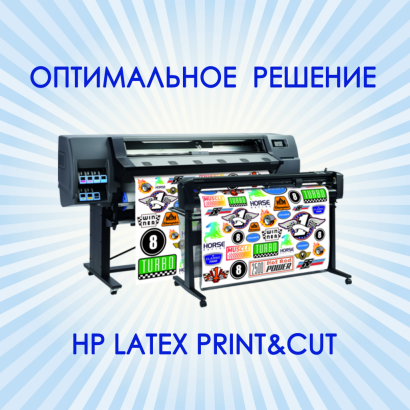 HP Latex Print&cut