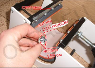 Как подобрать термоэлемент на Ваш термопресс?