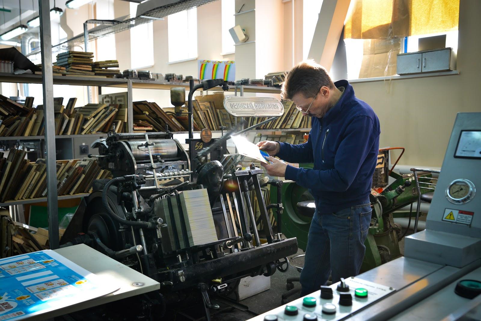 Компания изнутри: типография «Ютон»