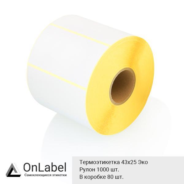 Самоклеящиеся термоэтикетки от производителя