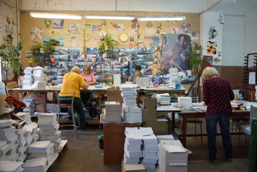 24 линия: ставка на книги и работа с Ozon