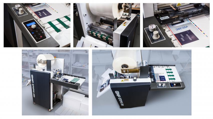 Громкие инсталляции послепечатного оборудования в 2020 году
