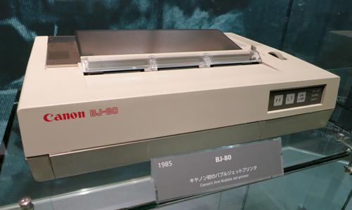Первая в мире модель монохромного струйного принтера Canon BJ-80 на основе пузырьковой печати